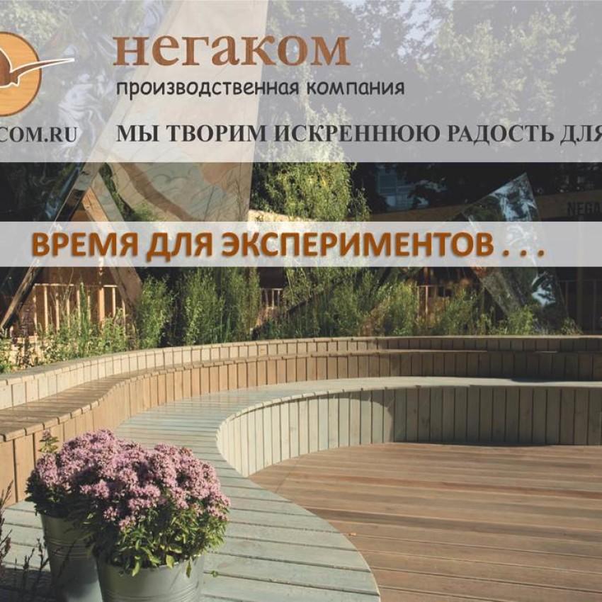 shutterstock_111258827-1